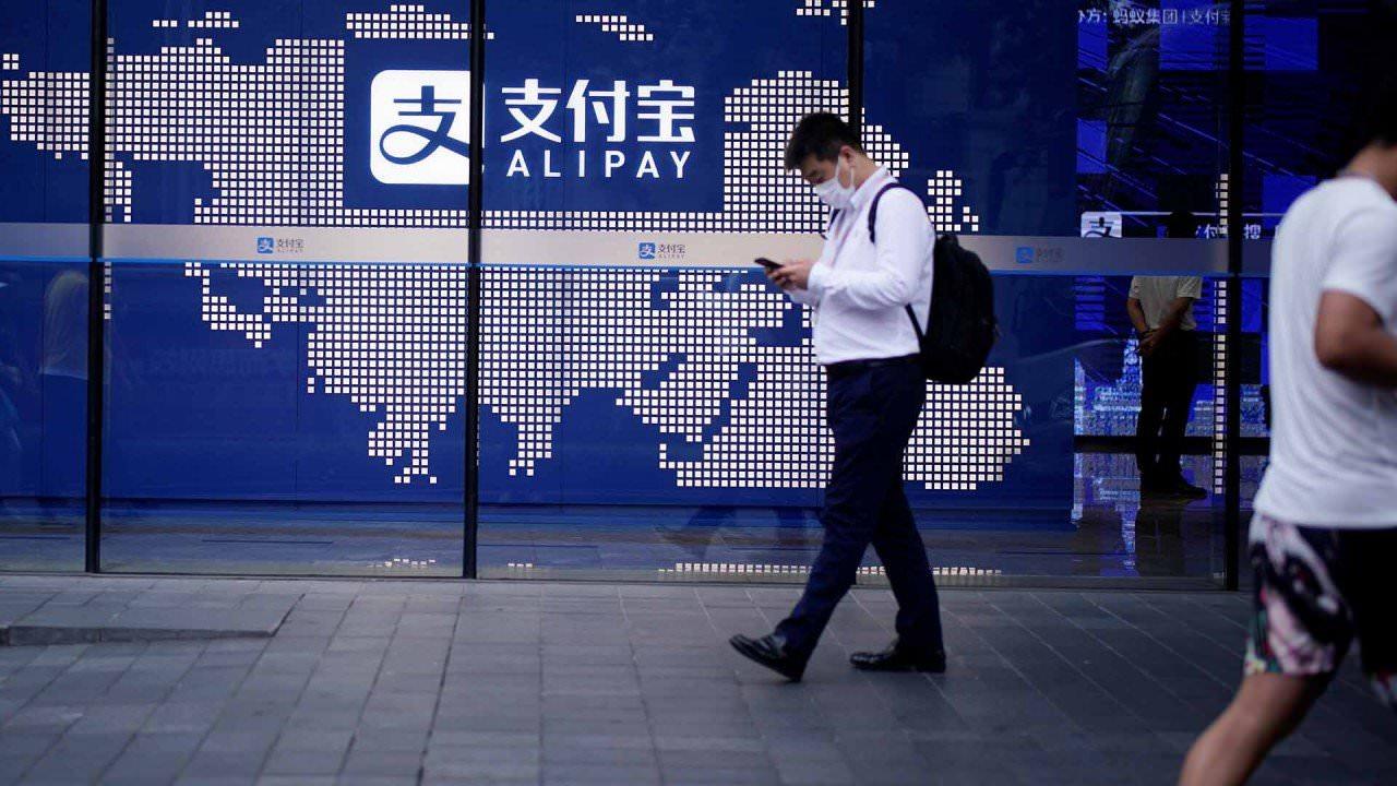 Os reguladores da China colocaram uma cerca em torno dos riscos, já que a crescente influência da tecnologia ameaça ofuscar as finanças em fintech