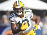 Randall Cobb: Esta temporada de Packers 'só parece diferente' – NFL.com