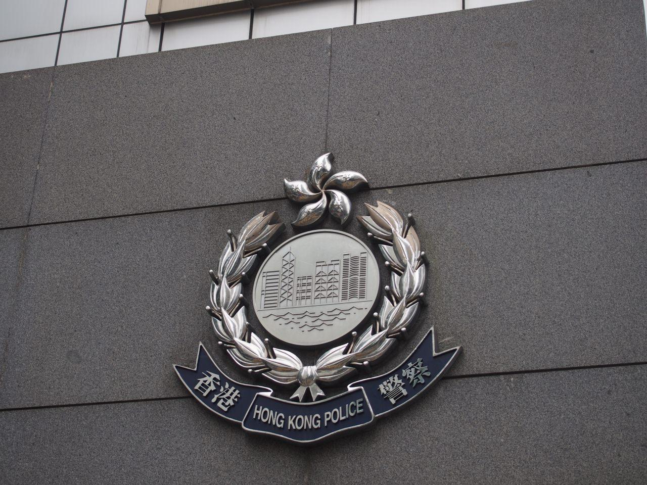 Polícia prende nove por roubo a casa de influente